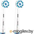 Насадки для зубной щетки Braun Oral-B Sensi UltraThin EB60 (2шт)