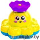 Игрушка для ванны Bradex Фонтан-осьминожка DE 0248 желтый