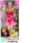 Кукла с аксессуарами Simba Штеффи с бабочками 105735821