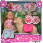 Кукла с аксессуарами Simba Эви с собачкой и щенками 105733072