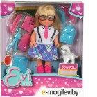 Кукла с аксессуарами Simba Эви и школьные принадлежности 105736330