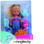 Кукла с аксессуарами Simba Эви русалочка с друзьями 105737788