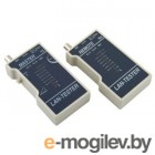 5bites LY-CT013 для UTP/STP RJ45, BNC, RJ11/12
