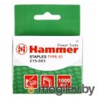 Скобы для степлера Хаммер Флекс 215-003  14мм, ширина 11,3мм, сечение 0,75мм, П-обр, (тип 53),1000шт