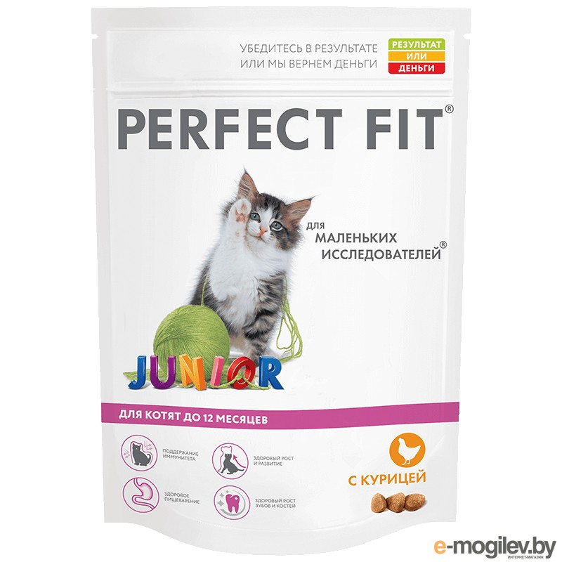 Perfect Fit Курица 650g 10162218/10150085/10155960 для котят