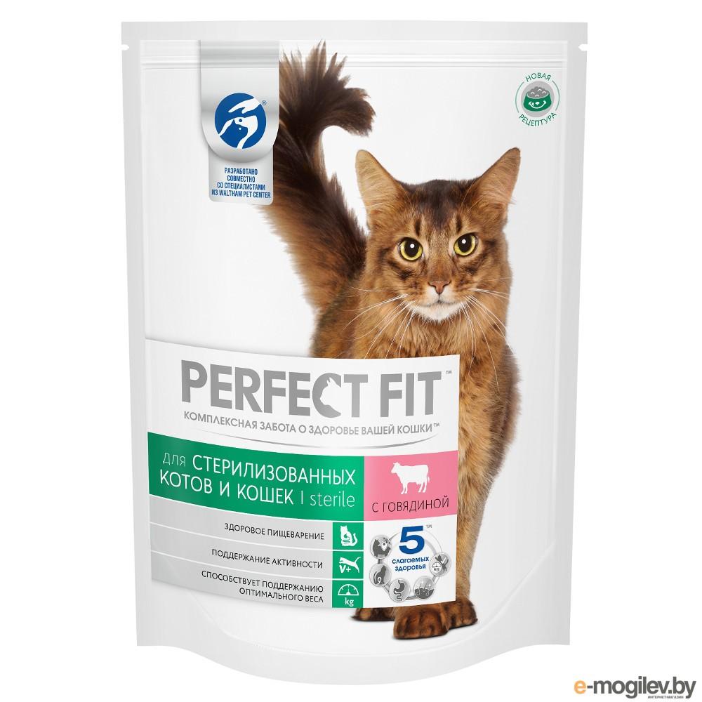 Perfect Fit Говядина 650g 10162220 для стерилизованных кошек
