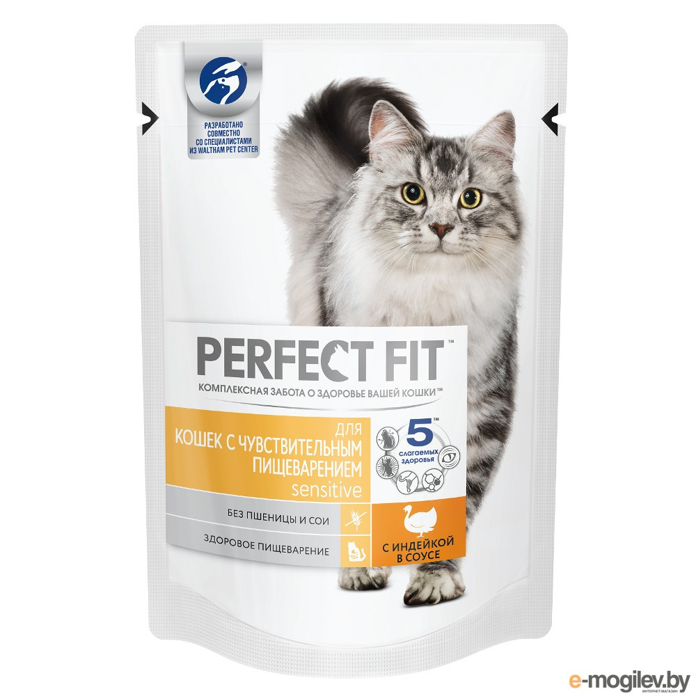Perfect Fit Индейка 85g 10163729 для чувствительных кошек