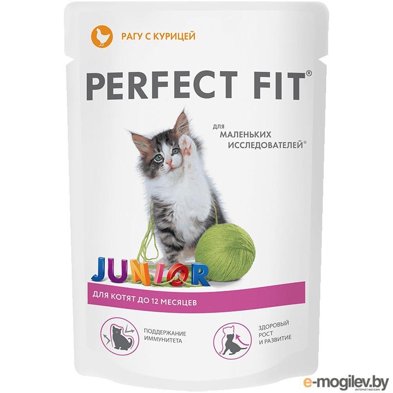Perfect Fit 85g 10164478/10117166 для котят