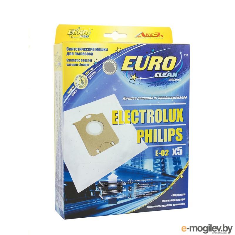 EURO Clean E-02/5 мешок-пылесборник для Electrolux S-Bag
