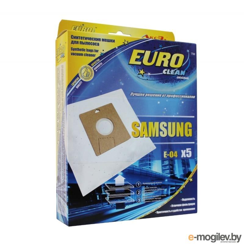 EURO Clean E-04/5 мешок-пылесборник для Samsung VP-95