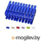 Прищепки для белья Tingle-tingle (Тингл-тингл) 20 шт., DRINA (цвета )