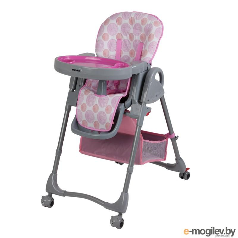 стулья для кормления Shenma CHCL003 Pink