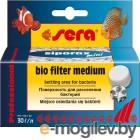 Наполнитель для аквариумного фильтра Sera Siporax Mini Professional 6853