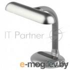 ЭРА NL 209  NL 209 G23 9W GY  серый