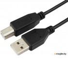Гарнизон USB 2.0 AM/BM 1m GCC-USB2-AMBM-1M