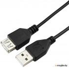 Гарнизон Кабель-удлинитель USB 2.0 AM/AF 0.5m GCC-USB2-AMAF-0.5M