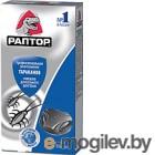 Ловушка для насекомых Раптор От тараканов 57506054 (6шт)