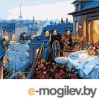 Картина по номерам Picasso Ужин в Париже (PC4050292)
