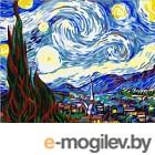 Картина по номерам Picasso Звездная ночь (PC4050264)