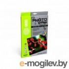 Фотобумага CACTUS Глянцевая A4 200 г/кв.м. 100 листов(CS-GA4200100)