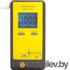 Персональный индикатор алкоголя Алкогоран AG-125