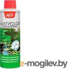 Aquael Antyglon 104761