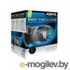Aquael Reef Circulator 4000 114277