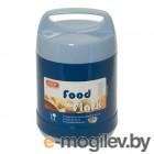 EXCO 02200PH 700ml Blue-Light Blue
