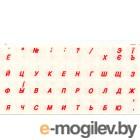 Наклейки на клавиатуру