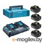 Набор аккумуляторов для электроинструмента Makita 198489-5 (4 аккумулятора + зарядное)