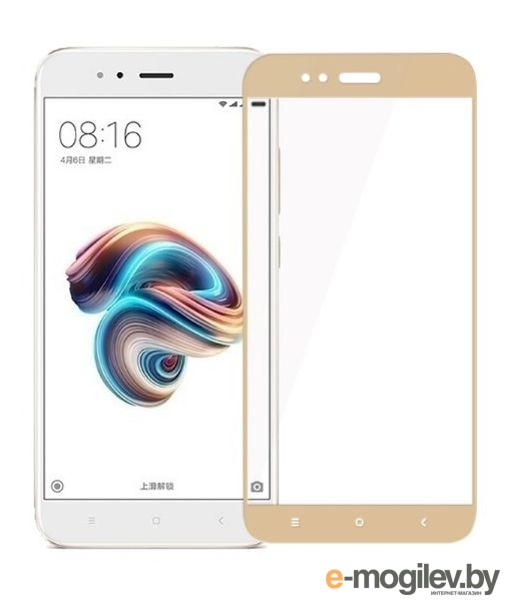 для Xiaomi Закаленное стекло Xiaomi Redmi Note 5A DF Fullscreen xiColor-17 Gold