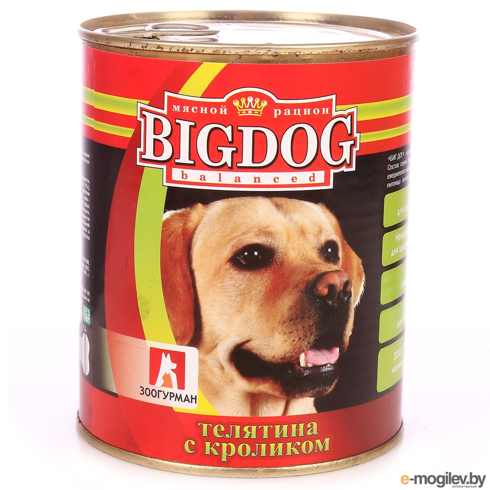 Зоогурман Биг Дог Телятина с кроликом 850г для собак 2274