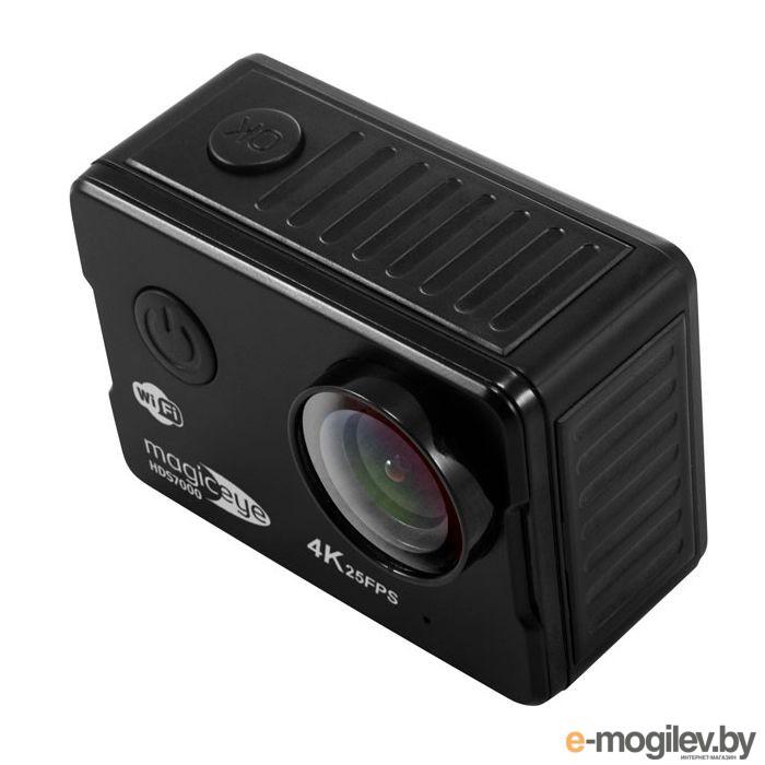 Gmini MagicEye HDS7000 Black