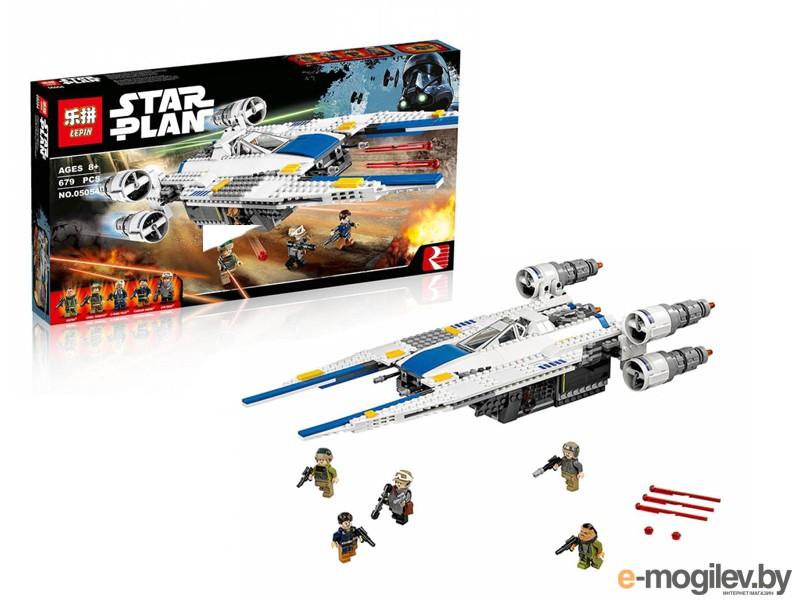 Конструкторы Lepin Star Wars Истребитель Повстанцев U-Wing 679 дет. 05054