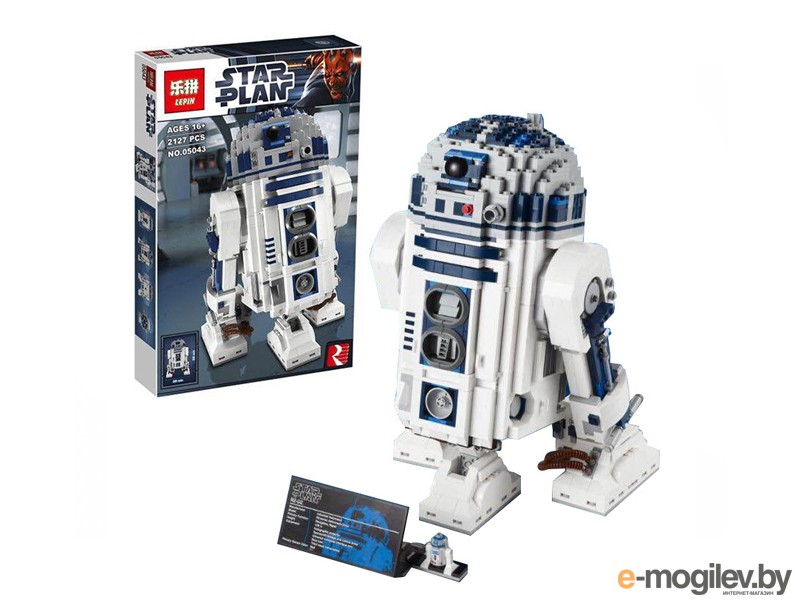 Конструкторы Lepin Star Wars Робот R2-D2 Collectors 2127 дет. 05043