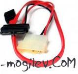 SATA Slimline SATA 6+7P/SATA 7P + Power for miniITX case