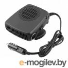 Авто-вентилятор Bradex TD 0362