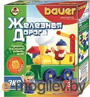 Игровой набор Bauer Эко Железная дорога 26 эл. (в коробке) 380
