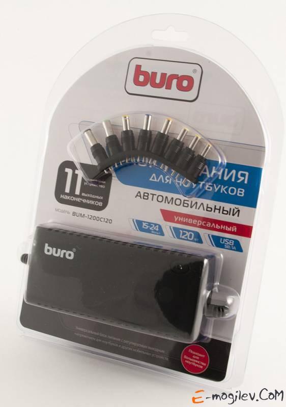 BURO Адаптер автомобильный универсальный для ноутбуков/выход15-24В+/120Вт/блистер/ 8переходников