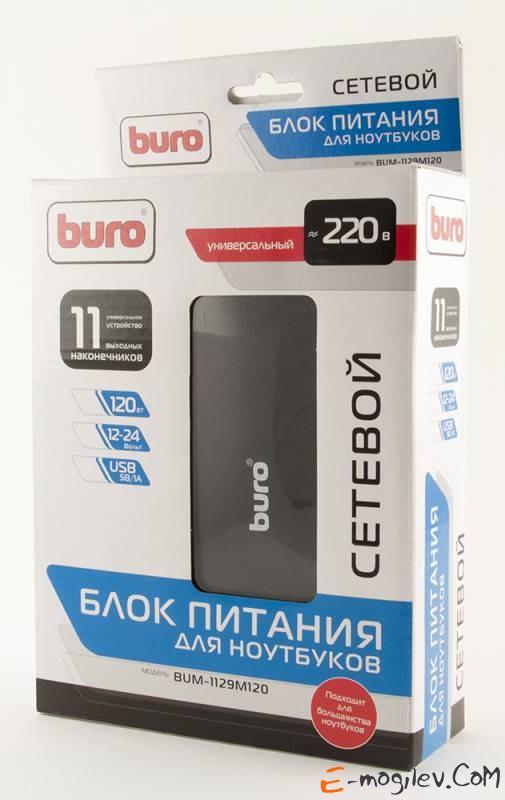 BURO Адаптер универсальный для ноутбуков 220V/выход12-24В/120Вт/ /8переходников