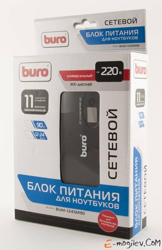 BURO Адаптер универсальный для ноутбуков 220V/выход12-24В/90Вт/8переходников