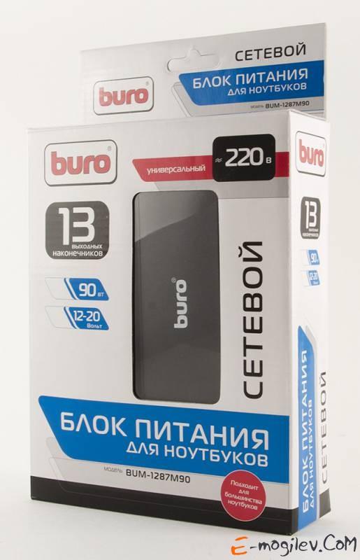 BURO Адаптер универсальный для ноутбуков/выход12-24В/90Вт/ Автоматический выбор выходного напряжения