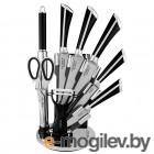 Набор ножей Zeidan Z-3085