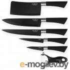 Набор ножей Zeidan Z-3087 Black