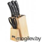 Кухонные ножи Набор ножей Nadoba Helga 723016