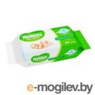 Влажные салфетки Huggies Ultra Comfort с Алоэ Вера и витамином Е 64шт