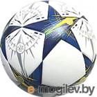 Футбольный мяч Gold Cup STAR