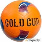 Футбольный мяч Gold Cup RS-0