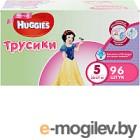 Подгузники-трусики Huggies 5 Disney 96шт Girl