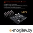 Материнская плата ASUS B250 MINING EXPERT, LGA1151,B250,SATA,MB , RTL {10}